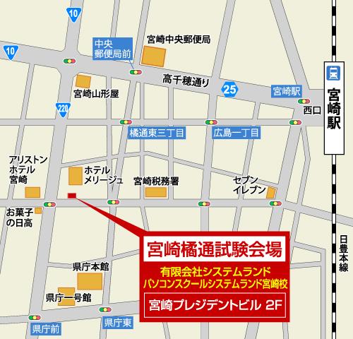 宮崎 中央 郵便 局
