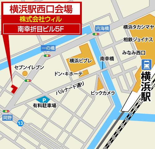 駅 横浜 観光案内所|【公式】横浜市観光情報サイト